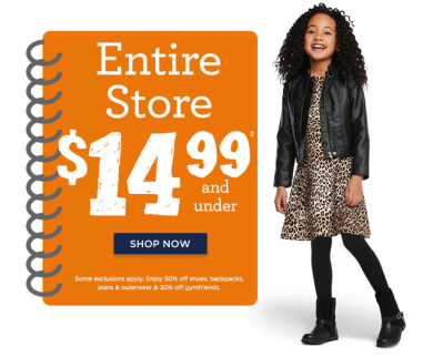 gymboree sales promotion example